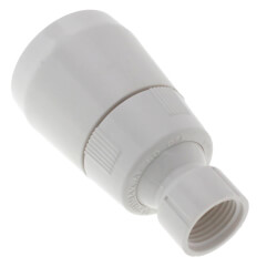 """2"""" White Shower Head<br>w/ Plastic Ball, 2.5 GPM Product Image"""
